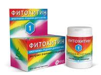 Фитохитин – 1