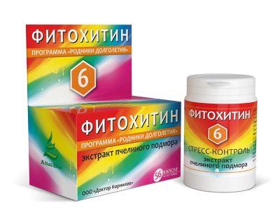 Фитохитин – 6