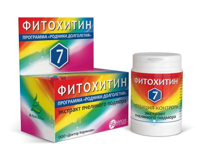 Фитохитин – 7