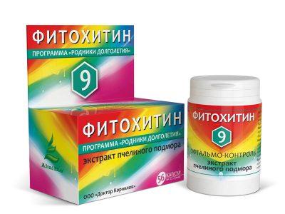 Фитохитин-9